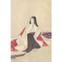 Yukawa Shodo: Beautiful Woman - Robyn Buntin of Honolulu