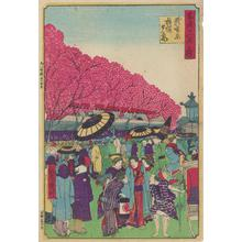 Utagawa Kunitoshi: Entertainment District at Dusk - Robyn Buntin of Honolulu