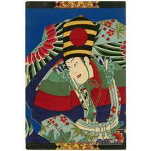 豊原国周: Kabuki Actor - Robyn Buntin of Honolulu