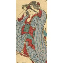 柳川重信: Geisha adjusting her kanzashi - Robyn Buntin of Honolulu