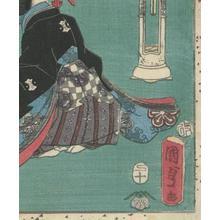 二代歌川国貞: Tale of Genji, Chapter 32 - Robyn Buntin of Honolulu