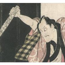 歌川豊国: Ichikawa Danjuro - Robyn Buntin of Honolulu
