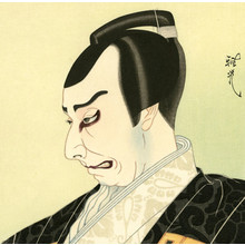 Ōta Masamitsu: Kabuki Actor, Ichikawa Ebizo - Robyn Buntin of Honolulu