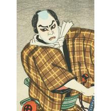 Natori Shunsen: Onoe Kikugoro as Motoemon in Tenkajaya - Robyn Buntin of Honolulu