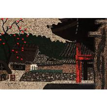 Asai Kiyoshi: Temple and Persimmon Tree - Robyn Buntin of Honolulu