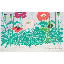 Oda Mayumi: In The Garden, They Came Here (44/45) Diptych - Robyn Buntin of Honolulu