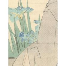 梶田半古: Eight Plank Bridge (Lady in Iris Garden) - Robyn Buntin of Honolulu