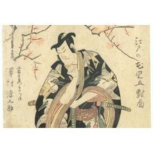 歌川豊国: Kabuki Actor - Robyn Buntin of Honolulu
