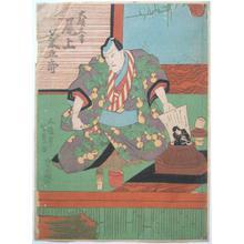 歌川国貞: Kabuki actor, Onoe Kikugoro - Robyn Buntin of Honolulu