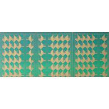 Sekine Yoshio: 427-G (ed.32/35) - Robyn Buntin of Honolulu