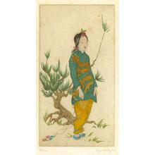 Elyse Ashe Lord: Oriental Girl & Pine Tree - Robyn Buntin of Honolulu