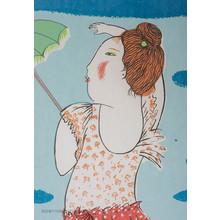 Oda Mayumi: Victorian Invention, The Pedspeed (AP) - Robyn Buntin of Honolulu