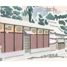 Unknown: Yasaka Pagoda - Robyn Buntin of Honolulu