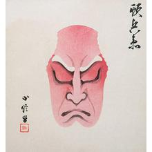 Unknown: Kabuki Faces - Robyn Buntin of Honolulu
