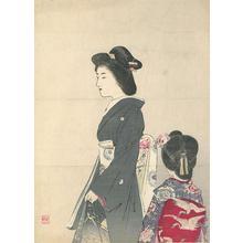 Suzuki Kason: Woman and Young Girl - Robyn Buntin of Honolulu