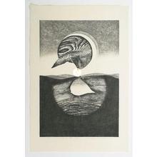 岩見禮花: Ode to Water (ed. 31/50) - Robyn Buntin of Honolulu