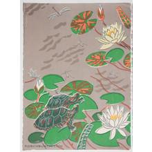 Oda Mayumi: In The Pond Diptych (27/50) - Robyn Buntin of Honolulu