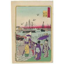 Utagawa Kunitoshi: Harbor View - Robyn Buntin of Honolulu