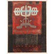 田嶋宏行: Ancient Writing C 100-2 - Robyn Buntin of Honolulu