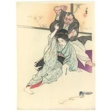 Yamamoto Eishun: Kuchi-e Story Illustration - Robyn Buntin of Honolulu