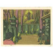 Azechi Umetaro: Graveyard of Sengokuji - Robyn Buntin of Honolulu