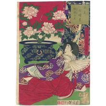 月岡芳年: Imperial Concubine - Robyn Buntin of Honolulu
