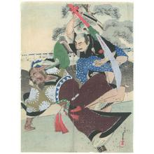 Watanabe Seitei: Kuchi-e Story Illustration - Robyn Buntin of Honolulu
