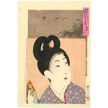 豊原周延: A Beauty from the Bunsei Era - Robyn Buntin of Honolulu