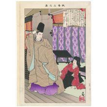 Kobayashi Kiyochika: Koshikibu no Naishi - Robyn Buntin of Honolulu