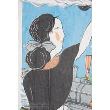 Oda Mayumi: Victorian Invention, The Locomotive (23/30) - Robyn Buntin of Honolulu