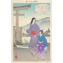 Inoue Yasuji: Mori Motonari - Robyn Buntin of Honolulu