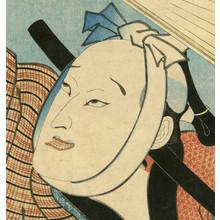 歌川国貞: Kabuki Actor with Fan - Robyn Buntin of Honolulu