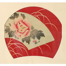 無款: Fan Print - Robyn Buntin of Honolulu