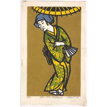 Clifton Karhu: Girl with Umbrella - Robyn Buntin of Honolulu