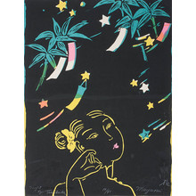 Oda Mayumi: Night of Tanabata (14/45) - Robyn Buntin of Honolulu