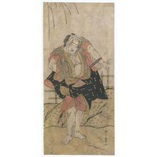 Katsukawa Shunjo: Kabuki Actor - Robyn Buntin of Honolulu
