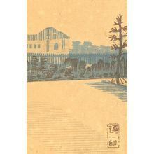 Hiratsuka Un'chi: Akasaka Palais - Robyn Buntin of Honolulu
