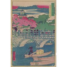 三代目歌川広重: Eyeglass Bridge, Imperial Palace - Robyn Buntin of Honolulu