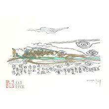 Yamada Mitsuzo: Illustration No. 43 from Journey to the West - Robyn Buntin of Honolulu