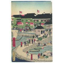 Utagawa Hiroshige III: Yokohama Waterfront - Robyn Buntin of Honolulu