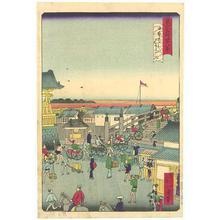 Ikkei: Nihonbashi - Robyn Buntin of Honolulu