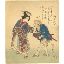 Yanagawa Shigenobu: Couple with Fish on Heads - Robyn Buntin of Honolulu