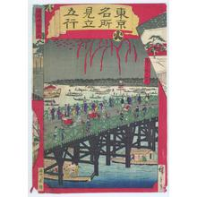 Utagawa Hiroshige III: The Five Elements - Robyn Buntin of Honolulu