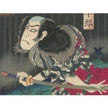 豊原国周: Kabuki Actor, Ichikawa Danjuro IX - Robyn Buntin of Honolulu