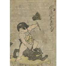 Kitagawa Utamaro: Boy's Day Doll - Robyn Buntin of Honolulu