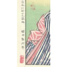 Toyohara Kunichika: One Hundred Roles of Baiko - Robyn Buntin of Honolulu