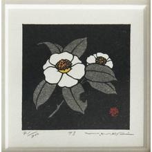 Maki Haku: San Mon Ban (Flower) - Robyn Buntin of Honolulu
