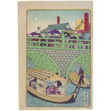 Utagawa Kunitoshi: Mansei Bashi - Robyn Buntin of Honolulu