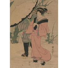 Utagawa Kuniyasu: Geisha with Attendant - Robyn Buntin of Honolulu