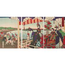 Toyohara Chikanobu: Horse Race at Ueno Shinobazu Pond - Robyn Buntin of Honolulu